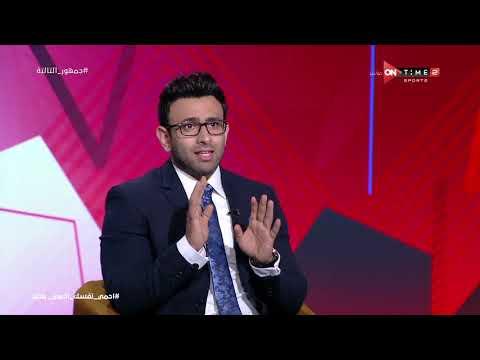 أسامة نبيه يكشف كواليس أزمة باسم مرسي مع منتخب مصر