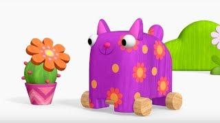 Деревяшки - Посылка + Парк - развивающие мультфильмы для самых маленьких  0-4