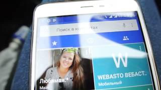 Запуск Webasto с GSM телефона. Все просто. Koleos