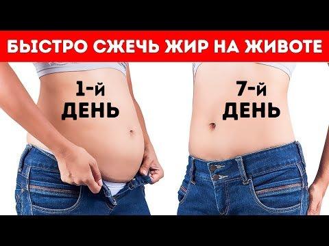 Убрать живот советы похудевших