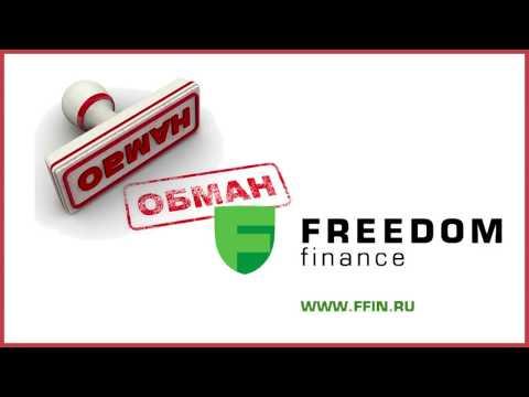 Бинарные опционы с депозитом 50 рублей
