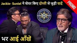 KBC Promo | Suniel Shetty - Jackie Shroff CRY, Get Emotional Expressing Love For Each Other