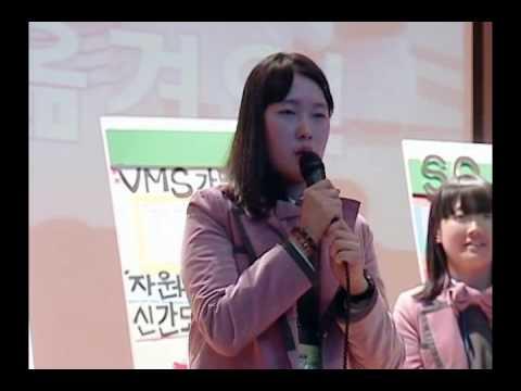 제4회 청소년사회참여발표대회 우수상 충남외국어고등학교 SO-TY