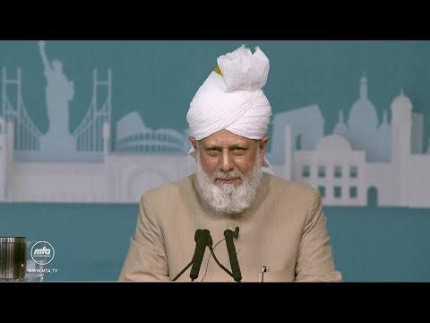 Address to Ladies at Jalsa Salana UK 2019