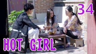 HOT GIRL  EP34(Dilraba,Ma Ke)麻辣变形计