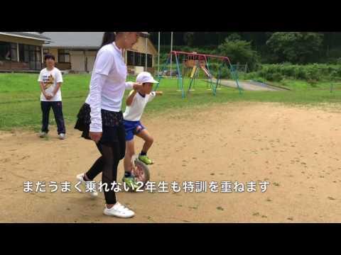 一輪車講習会 越知谷小学校