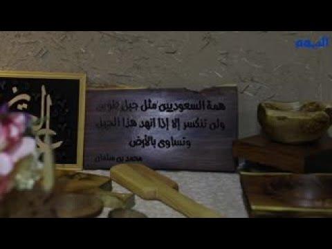 بمهارة وإتقان .. نحات سعوي يقدم مجسمات تراثية مبدعة