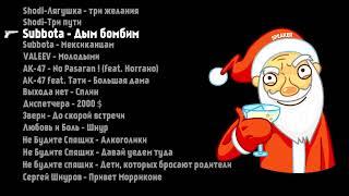 🔥 Хорошая музыка!🔥 Музыка для пацанской души! 🔥 Музыка в дорогу!🔥  (🔪 Блатная Музыка в машину ♣ ️)🔥