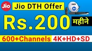 DTH launching date announce, jio DTH plans, jio DTH 4K set top box