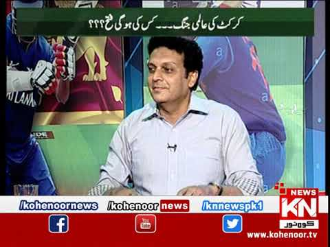 Kis Main Hain Kitna dum 17 June 2019 | Kohenoor News Pakistan