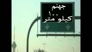 قصه حقيقيه صدقه جاريه عن سامي الزهراني الله يرحمه