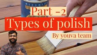 types of polish in hindi melamine polish,pu polish,laquer polish,french polish