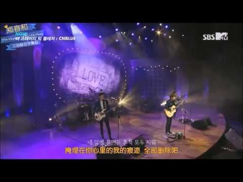 CNBLUE - LOVE IS