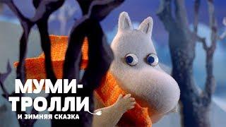 trailer_ru
