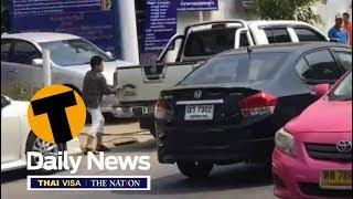 Thaivisa News 20 February | Kholo.pk
