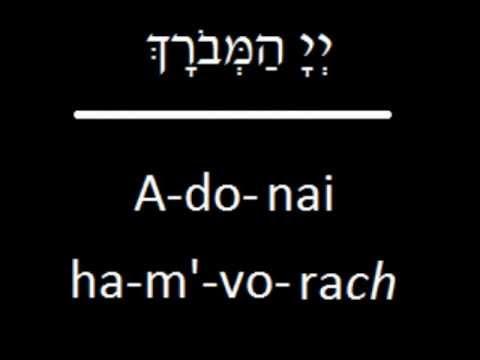 Come consacrare il posto con un martello Torah
