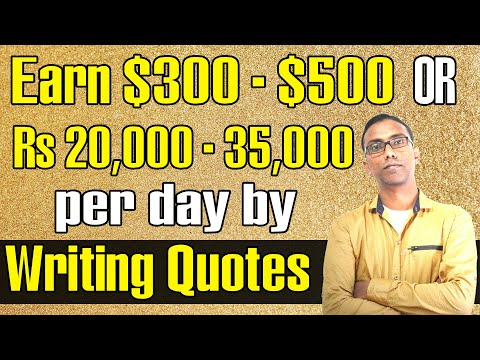 How to make money per minute
