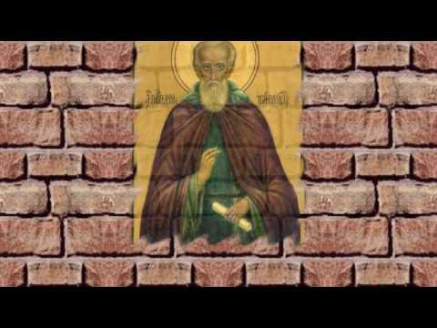 Преподобный Димитрий Прилуцкий, чудотворец  житие аудио