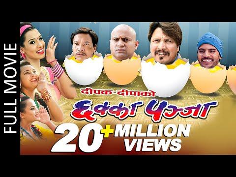 Chhakka Panja | Nepali Movie