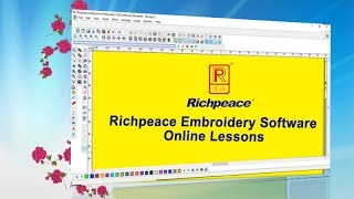 Richpeace Embroidery Software Online Lessons-Tip of the day-Horizontal equal