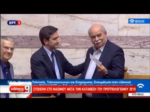 Γ. Χουλιαράκης: Το πρώτο κρίσιμο βήμα – Επιφυλάξεις από την αντιπολίτευση   21/11/18   ΕΡΤ