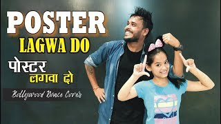 Poster Lagwa Do Bollywood Dance Cover L Luka Chuppi L Lalit Dance Group Choreography