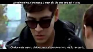 Someone like you OST I still miss you - Bii (Sub español + Pinyin)