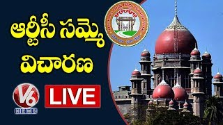 TSRTC Strike || Telangana High Court Hearing On Petitions || V6 Telugu News