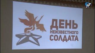 Ученикам гимназии Квант напомнили о ценности вклада простых солдат в Великую победу