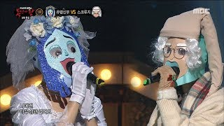 SS501, [King of masked singer] 복면가왕 - 'Scrooge' Identity 20171224