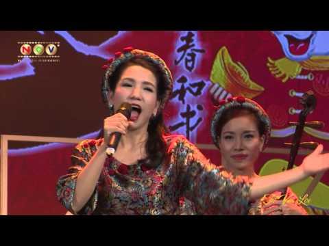 Gala Tết Vạn Lộc Số 1 (2016) - Trailer