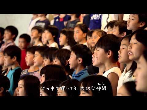 サレジオ小学校紹介