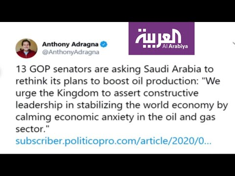 العرب اليوم - شاهد: مشرعون أميركيون