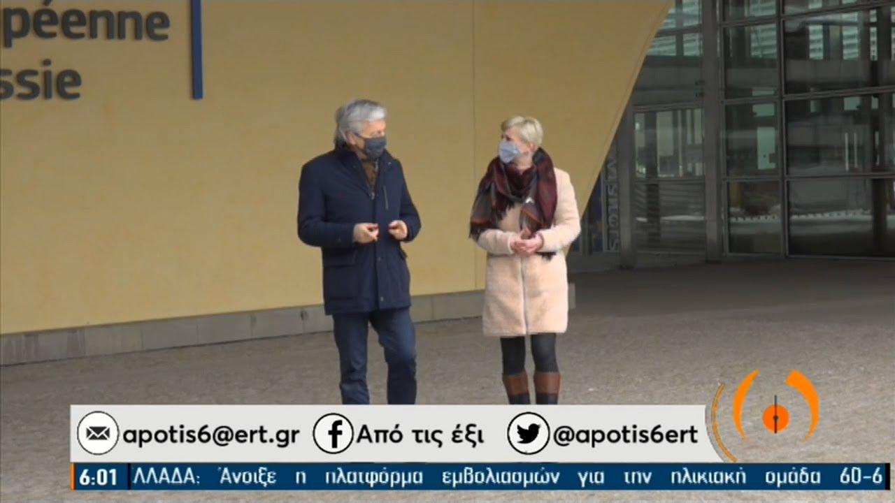 Ρέιντερς στην ΕΡΤ: Ικανοποιημένος από την Ελλάδα στον τομέα της ψηφιοποίησης   11/02/2021   ΕΡΤ