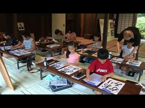種子島の学校活動:南界小学校古市家塾習字教室2018年