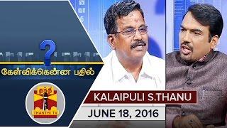 (18/6/2016) Kelvikkenna Bathil : Exclusive Interview with Kalaipuli S.Thanu - Thanthi TV