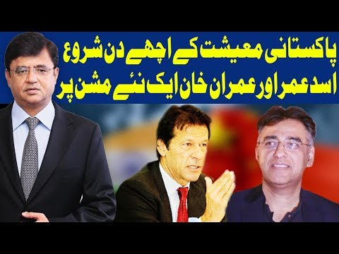 Dunya Kamran Khan Kay Sath   24 January 2019   Dunya News