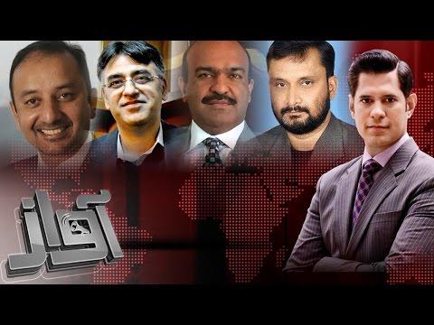 Hukumat PPP Deal | Awaz | SAMAA TV | 30 March 2017
