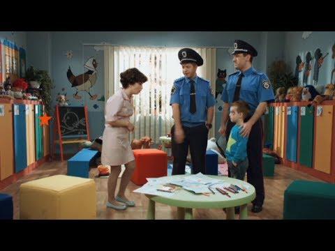 Полиция в детском саду - На троих - 4 сезон   ЮМОР ICTV