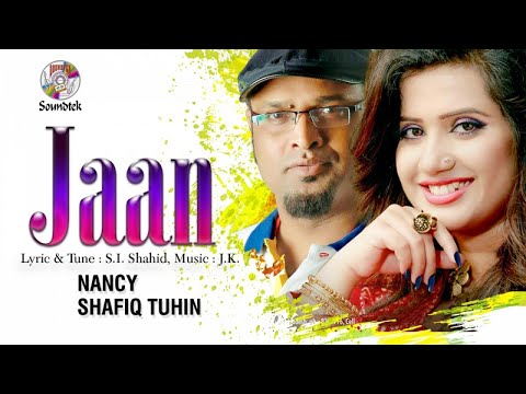 Nancy | Shafiq Tuhin | Jaan | Lyrics Video | New Bangla Song 2017 | Soundtek  downoad full Hd Video