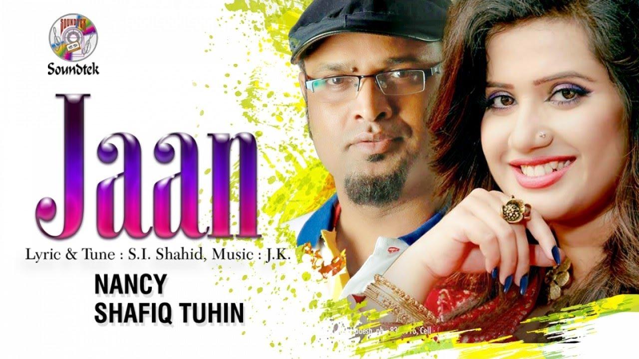 Nancy   Shafiq Tuhin   Jaan   Lyrics Video   New Bangla Song 2017   Soundtek  downoad full Hd Video
