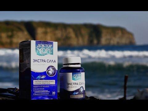 Рексетин и потенция