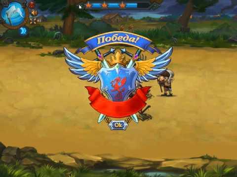 Скачать с торрента герои меча и магии vi