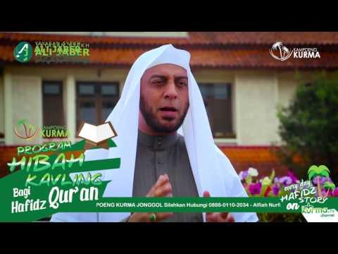 Syekh Ali Jaber - Dahsyatnya membaca Surat Al Iklhas