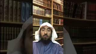 شيخ المشايخ : محمد بن إبراهيم آل الشيخ ( ١ )