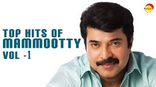 Top Hits Of Mammootty Vol-1 Audio Jukebox