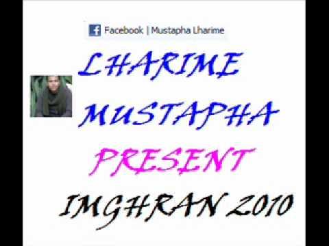 IMGHRAN 2010.howari