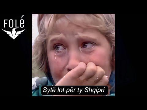 Don Phenom - Syte Lot