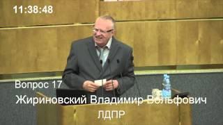 Жириновский: Бурбулисы силой выпихнули Казахстан 20.06.2014