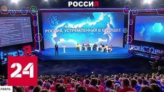 Путин поздравил школьников необычным образом